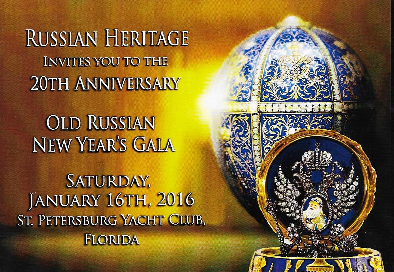 old russian new year gala january 16 2016